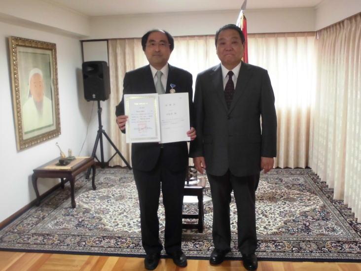 Nairamdal Medal, the Mongolian State Award